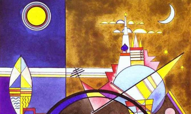 Reggio emilia arte e musica da kandinsky a cage for Kandinsky reggio emilia