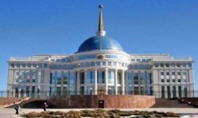 Astana sito di incontri