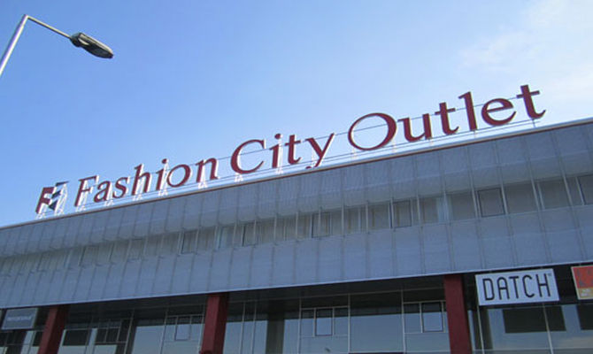 Fashion City, non solo shopping