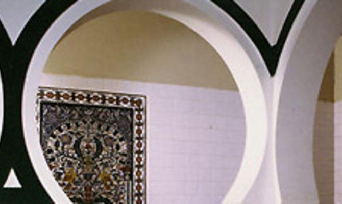 hammam alle porte di parigi. Black Bedroom Furniture Sets. Home Design Ideas