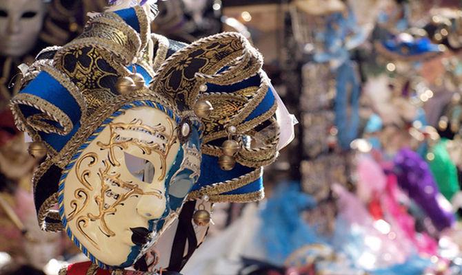 Venezia Cosa Il Rende Speciale Carnevale Di EHIWD29Y