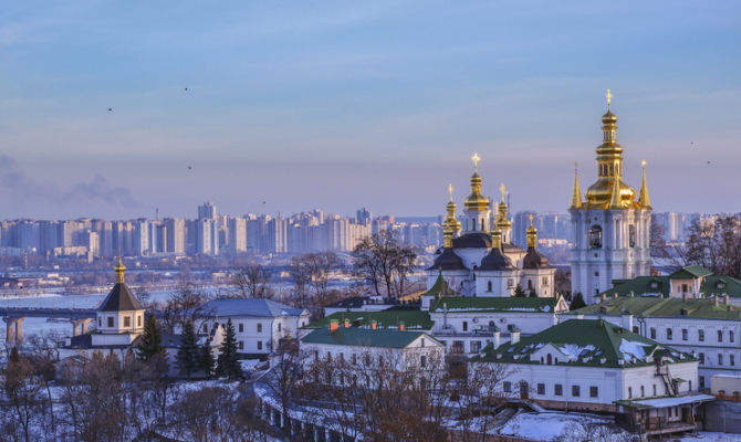 Risultati immagini per KIEV