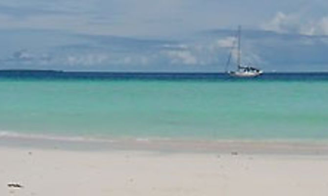 Circuito Zanzibar : Zanzibar: stone town e isole minori